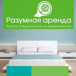 Аренда квартир и офисов Шемышейки