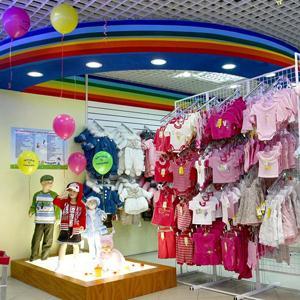 Детские магазины Шемышейки