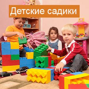 Детские сады Шемышейки