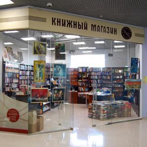 Книжные магазины Шемышейки
