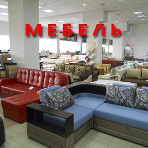 Магазины мебели Шемышейки
