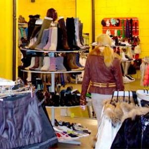 Магазины одежды и обуви Шемышейки