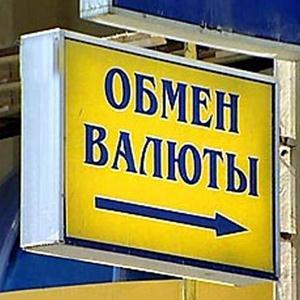 Обмен валют Шемышейки