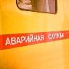 Аварийные службы в Шемышейке