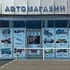 Автомагазины в Шемышейке