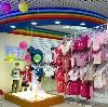 Детские магазины в Шемышейке