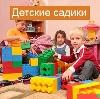 Детские сады в Шемышейке