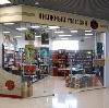 Книжные магазины в Шемышейке