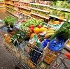 Магазины продуктов в Шемышейке