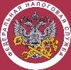 Налоговые инспекции, службы в Шемышейке