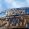 Зоопарки в Шемышейке