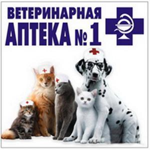 Ветеринарные аптеки Шемышейки