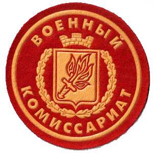 Военкоматы, комиссариаты Шемышейки